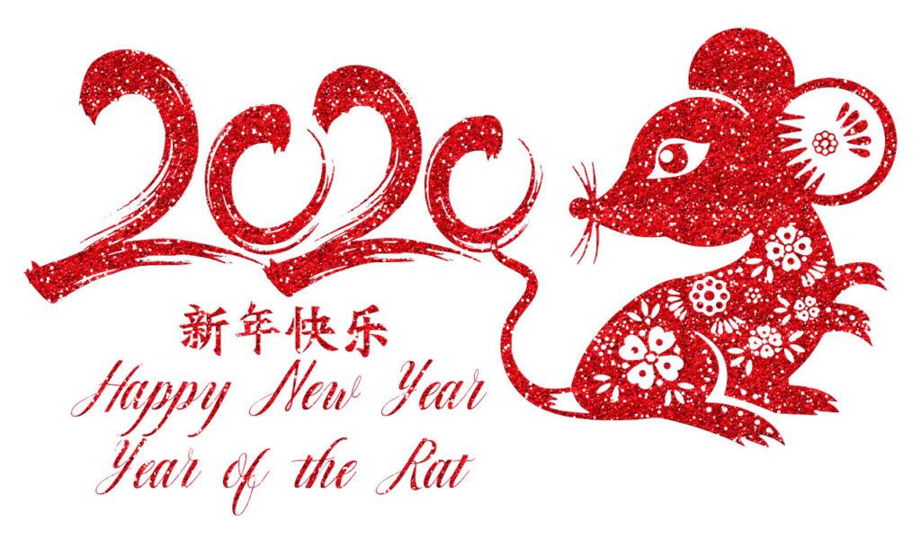 chinese new year image
